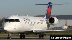 """La aerolínea Delta informa a sus clientes de EEUU que ya no aceptará reservas a Cuba najo la categoría """"people to people""""."""