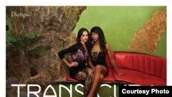 """""""TransCuba"""", colección de fotografías de Mariette Pathy Allen que se expone en Miami."""