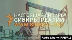 Programa sobre Siberia en RFE/RL