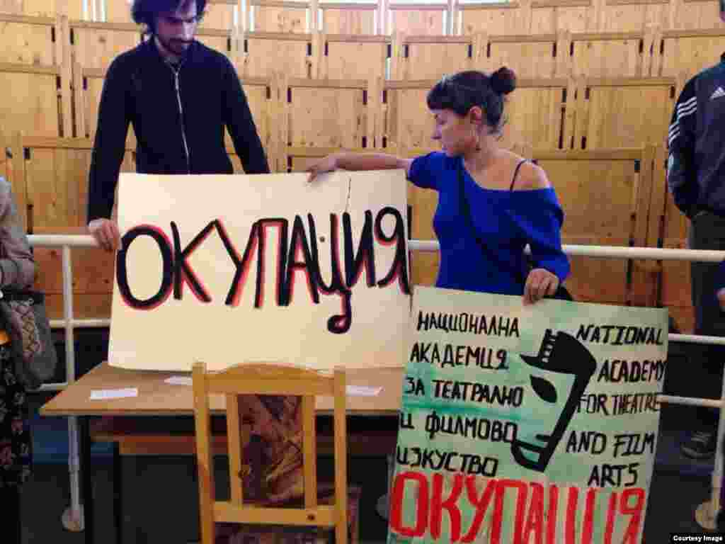 Protestas en los predios universitarios
