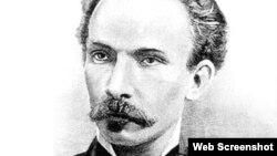 José Martí, el Apóstol de la Independencia de Cuba