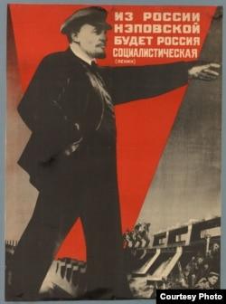 Propaganda soviética: de la NEP a Rusia socialista.