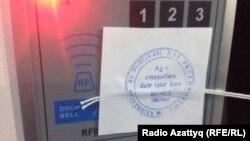 Sede de Radio Libertad en Bakú tras ser sellada.