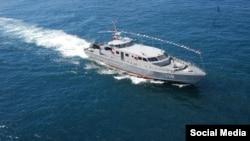 Una embarcación de la Armada Dominicana. Tomado del Facebook de la Armada de República Dominicana