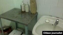 Reporta Cuba. Sala de un hospital. Foto: Miladis Carnel.