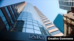 Filiales canadienses de AIG aseguraron viajes a Cuba y hasta negocios.
