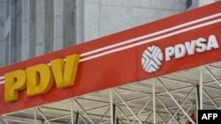 Anuncio de la industria Petróleos de Venezuela SA (PDVSA).