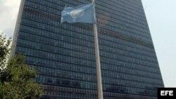 Edificio de las Naciones Unidas en Nueva York.