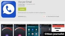 Aplicación Voz por Email para teléfonos inteligentes, disponible en Google Play Store.