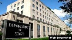 Departamento de Estado de Estados Unidos.