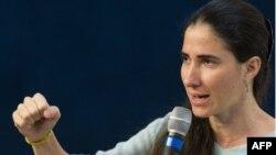 Yoani Sánchez. Fundadora del diario independiente 14ymedio.