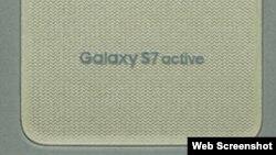 El Samsung Galaxy S7 Active.