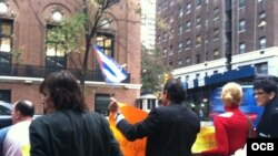 Solidaridad con Dama de Blanco Sonia Garro