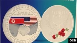 Monedas emitidas en Singapur por la Cumbre.
