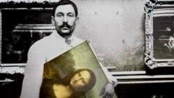 Entre Nosotros: El raptor de la Mona Lisa