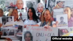 Familiares de presos políticos venezolanos piden excarcelación ante Defensoría del Pueblo