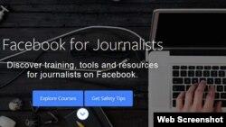 El Proyecto de Periodismo de Facebook se enfoca en capacitar a los comunicadores sobre las formas de proteger sus cuentas.