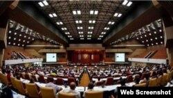 Sesión de la Asamblea Nacional de Cuba el viernes 20 de diciembre (Tomado de Twitter).