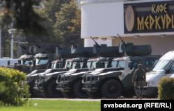 Efectivos militares y policiales en Minsk el domingo 20 de septiembre 2020