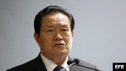 EL EXMINISTRO CHINO DE SEGURIDAD, ZHOU YONGKANG, INVESTIGADO POR CORRUPCIÓN