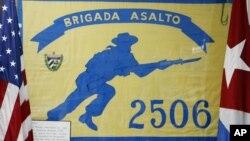 Emblema de la Brigada 2506