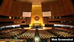 Anfiteatro de la Organización de Naciones Unidas.