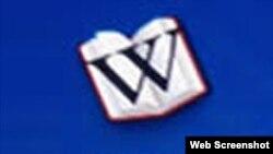 Wiki Droyd