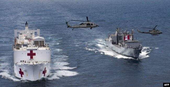 El buque-hospital USNS Comfort.