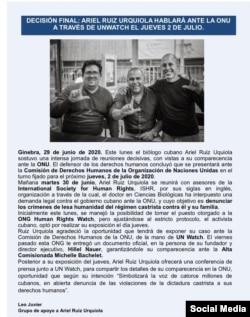 Parte de Prensa Ariel Ruiz Urquiola 6/29/2020