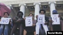 Artistas reaccionan a declaraciones del viceministro de Cultura sobre Decreto 349