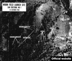Sitio donde fueron emplazados los misiles soviéticos en Cuba.