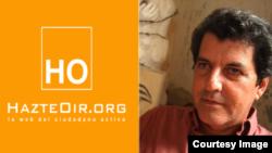 Premio HzteOir.org a Oswaldo Paya