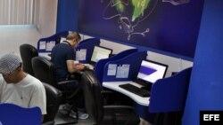 Los jóvenes cubanos y los negocios a través de internet