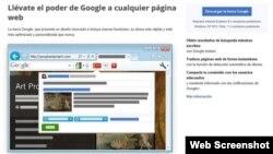 Barra de herramientas de Google.