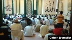 Reporta Cuba. Musulmanes en Cuba.