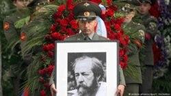 El Archipiélago Gulag de Aleksandr Solzhenitsyn