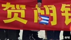 Cartel de recibimiento al presidente chino Hu Jintao durante su visita a Cuba.