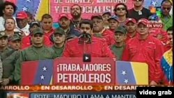La intervención de Maduro.