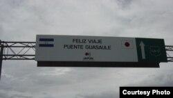 Imagen del paso fronterizo de Guasaule. Foto: Kippelboy.