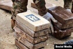 Drogas confiscadas por el SENAM en Panamá.