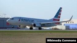 American Airlines, la primera aerolínea estadounidense en recibir aprobación para vuelos directos a Cuba.