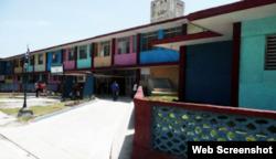 Vista exterior del hospital de Gibara, en la oriental provincia de Holguín. (Foto publicada por la organización Cuba Independiente y Democrática)