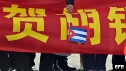 China pone a Cuba en la mira económica. (Archivo)