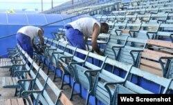 Remodelación estadio Latinoamericano.