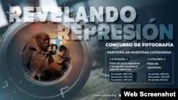 "Convocatoria concurso de fotografía ""Revelando Represión"""