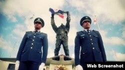 Fuerza Aérea Dominicana.