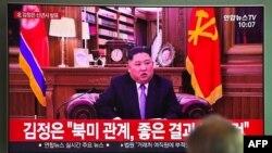Kim Jong Un durante su discurso de Año Nuevo.