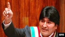 Fotografía de archivo. EFE/Zacarías García