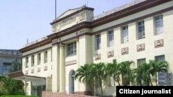Reporta Cuba Hospital Calixto García Foto Archivo
