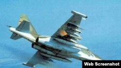 Avi'on de combate ruso SU 25